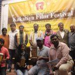 Kakatiya Film Festival 2016